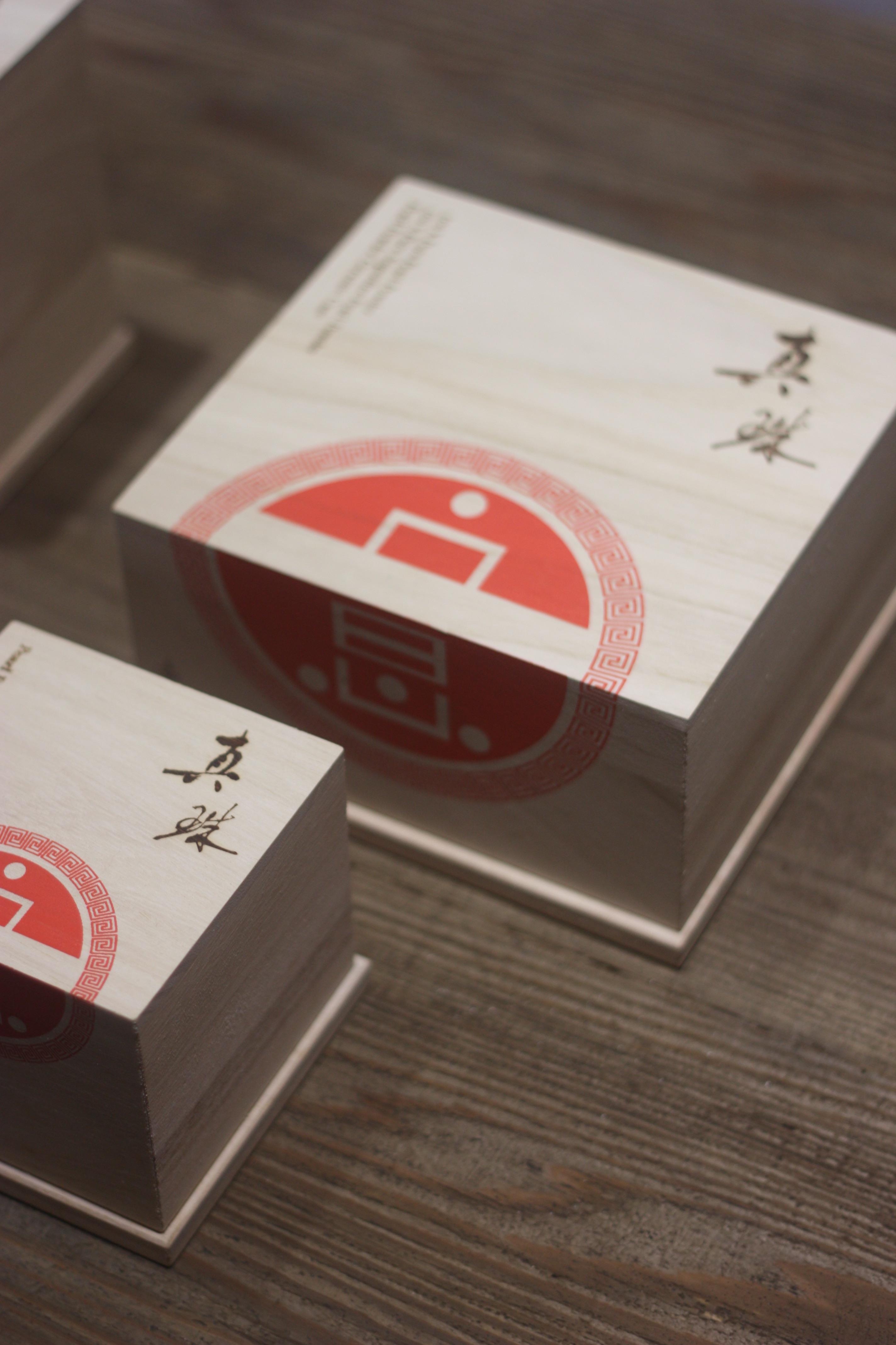 Подарочная коробка с жемчугом * Пара с внешним набором для использования * Три в одном