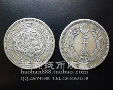 In Meiji period of Japan in Asia Dragon 20 twenty money money Foreign silver silver fidelity pods