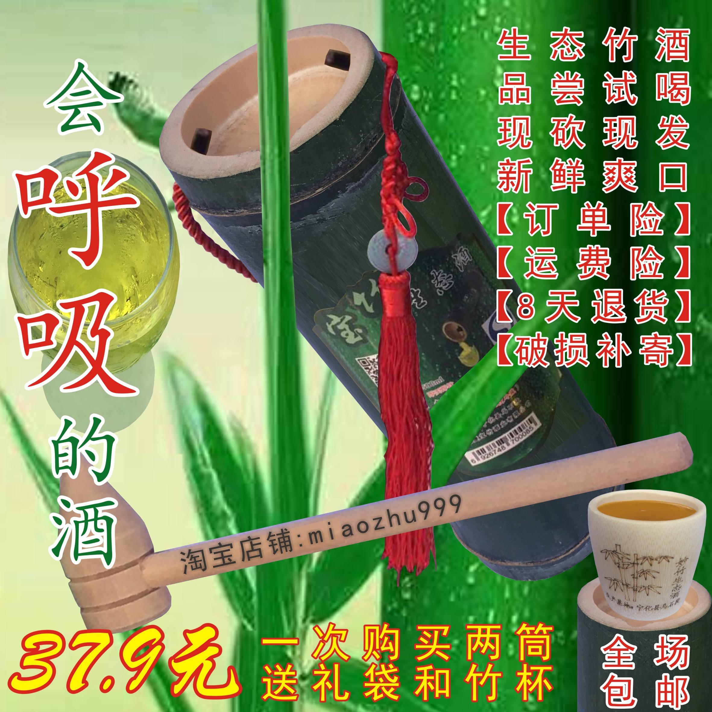 Бамбук ликер бамбук ликер замечательный бамбук экология ликер изумруд бамбук экология ликер сокровище бамбук экология ликер вкус ликер золото цикада цветок бамбук трубка ликер живая
