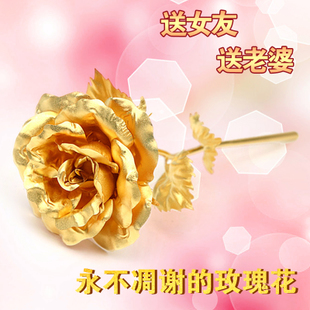 Christmas Golden Rose sent his girlfriend a birthday gift ideas girlfriend wife girls romantic creative novelty