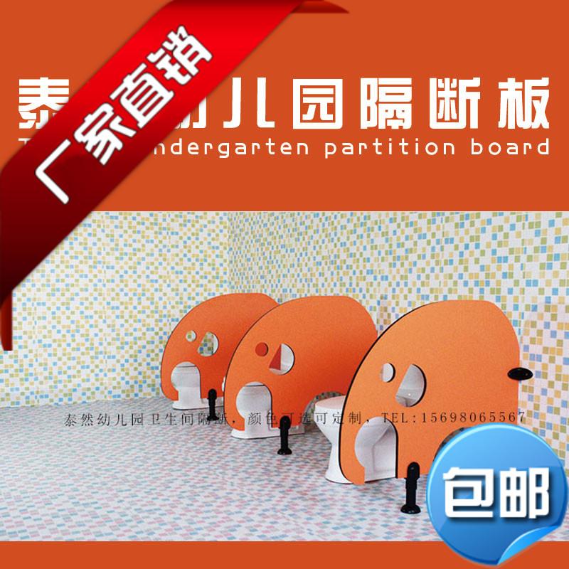 Детский сад ванная комната отрезать доска детский сад туалет доска ребенок ванная комната отрезать файлы доска