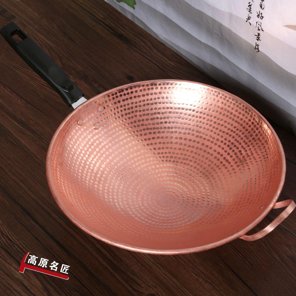 高原名匠純 銅炒鍋 純銅鍋 紫銅炒菜鍋 銅炒瓢 膠木防燙柄加厚
