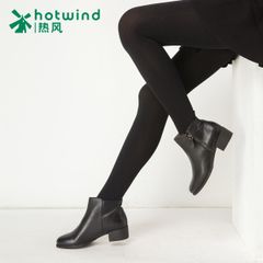 200D hot new winter thick tights stockings snag-proof warm leggings 96H015710