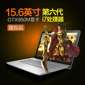 HP/惠普 ENVY15 -AE125TX 超薄游戏笔记本 i7 4G独显 赠包鼠