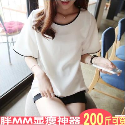 2015 лето плюс размер дамы Корейский похудения жира мм свободные шифон платье летние t рубашка с коротким рукавом Хан вентилятора