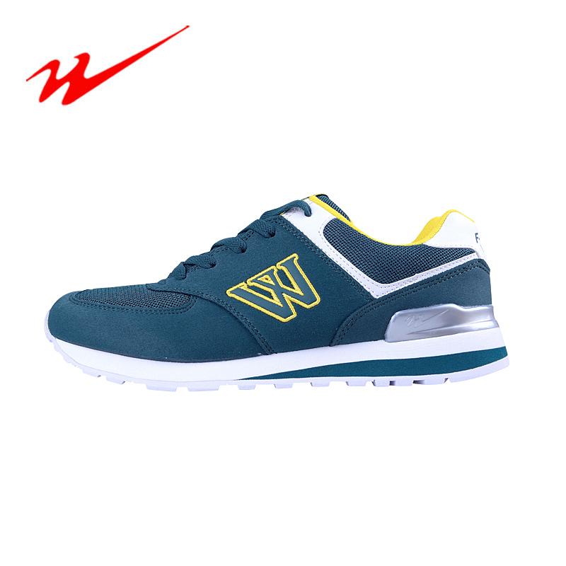 雙星 鞋 鞋跑步鞋男女 網麵鞋情侶複古慢跑鞋 輕便柔軟