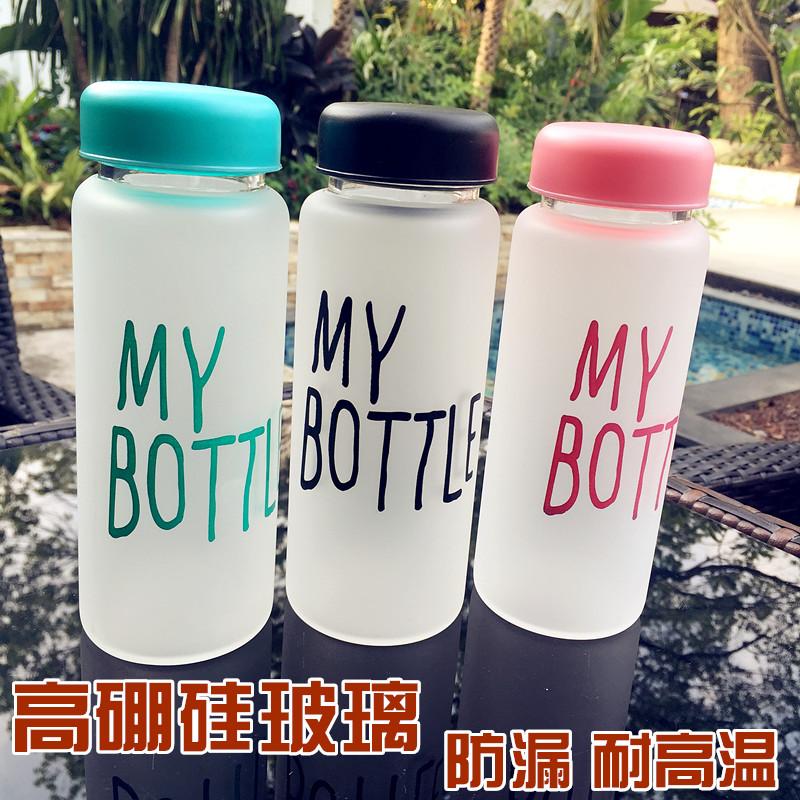 Моя бутылка стекла в сопровождении воды Корея студенческого творчества будет нести Кубок крышки скрабы для мужчин и женщин поверните чашки