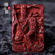 Famous Zen Pavilion boutique lobular rosewood double-sided engraving Guan Yu Guan Gong 46 card cards Christmas cards pendant