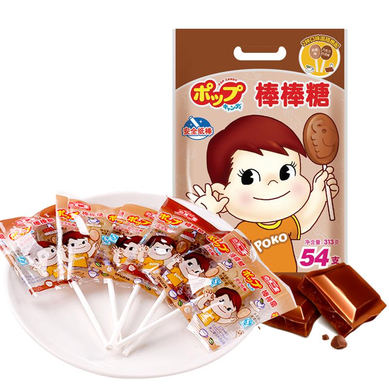 不二家棒棒糖奶茶味 巧克力牛奶味54支313g 袋糖果
