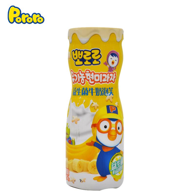 啵樂樂益生菌牛奶泡芙香蕉味60g寶寶星星磨牙餅幹兒童零食泡芙