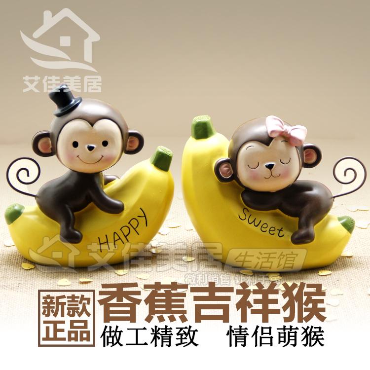 可爱小猴子摆件时尚家居饰品客厅房间酒柜电表盒车内装饰品男女