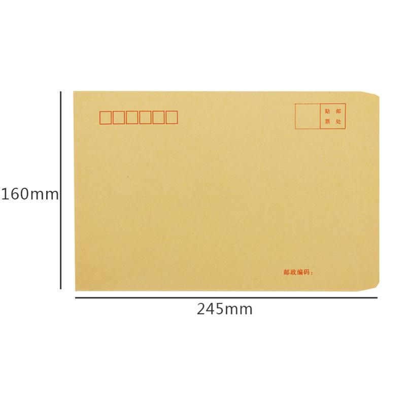 Бесплатная доставка крафт конверт 7 количество 24.5*16cm почта офис стандарт желтый скот пергамент конверт