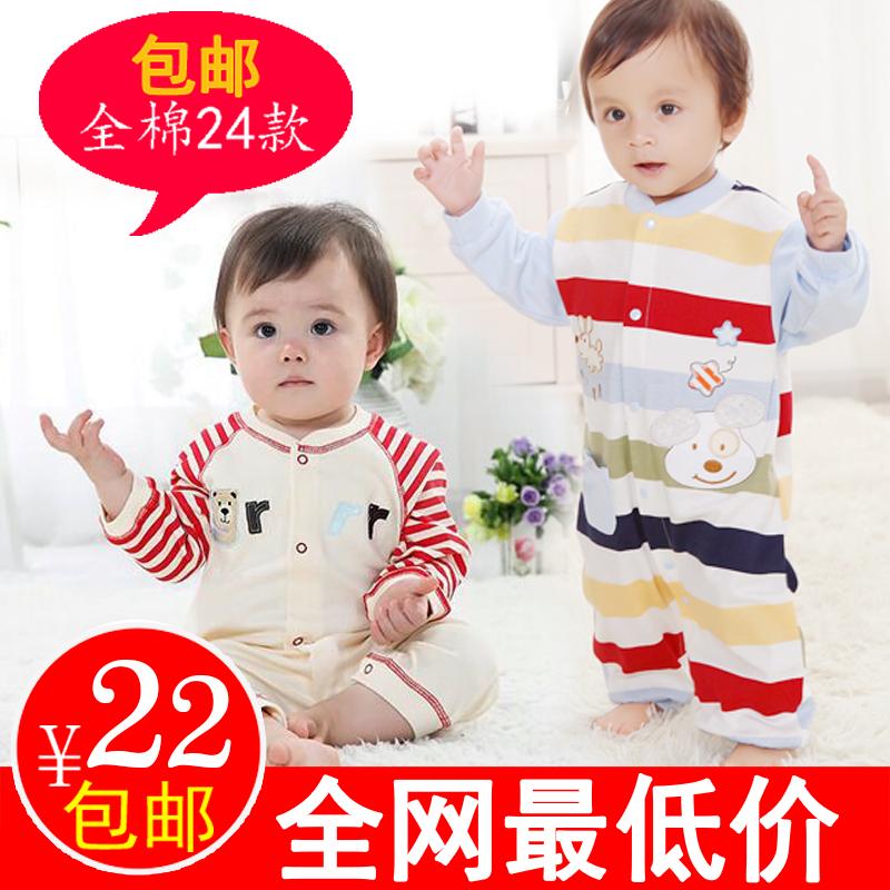 Весенние детские цельный ребенка одежду новорожденного хлопок 6 0 0 детское платье весны пижамы для мужчин и женщин Март 78