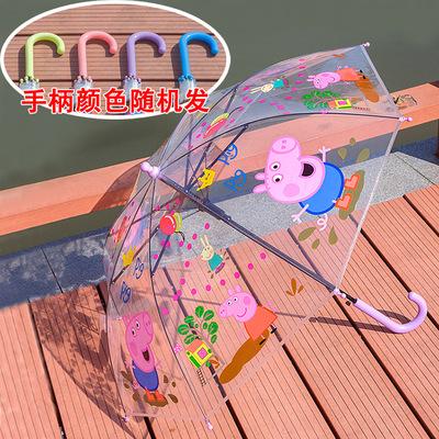 夏季可爱卡通儿童安全可视雨伞男宝宝女宝宝小孩子幼儿园雨天雨具