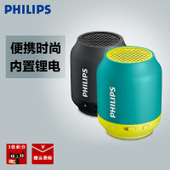 Bluetooth колонки Philips BT25