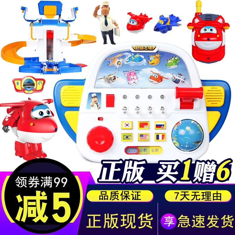 奧迪雙鑽超級飛俠金寶控製台控製塔遙控變形小愛樂迪變身裝備玩具