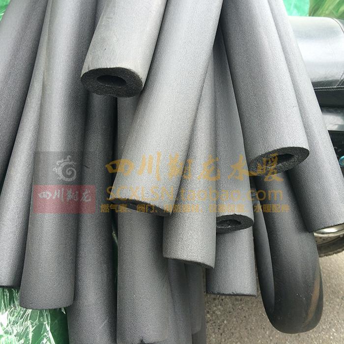 橡塑保温棉太阳能热水器ppr保温管套水管20保温管4分防冻防晒套管