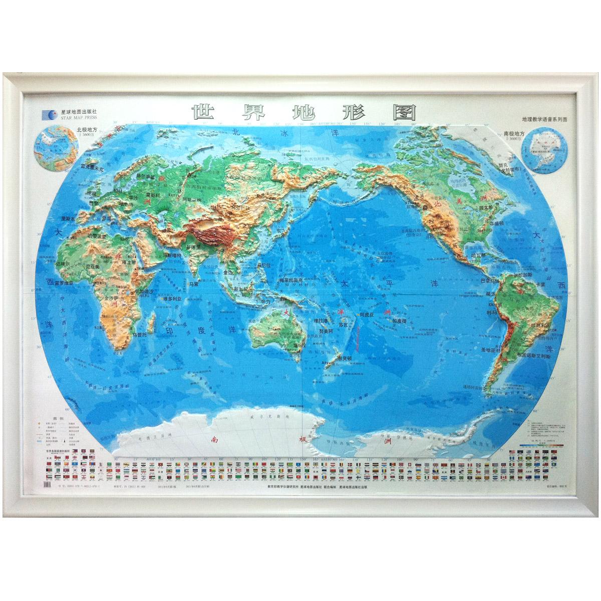 Карты местности / Анатомические карты Артикул 521375291005