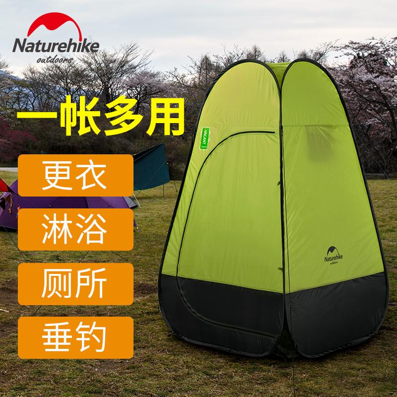 NH шаг пассажир сложить портативный соус палатка плавать изменение одежда крышка душ купаться палатка мобильный на открытом воздухе туалет
