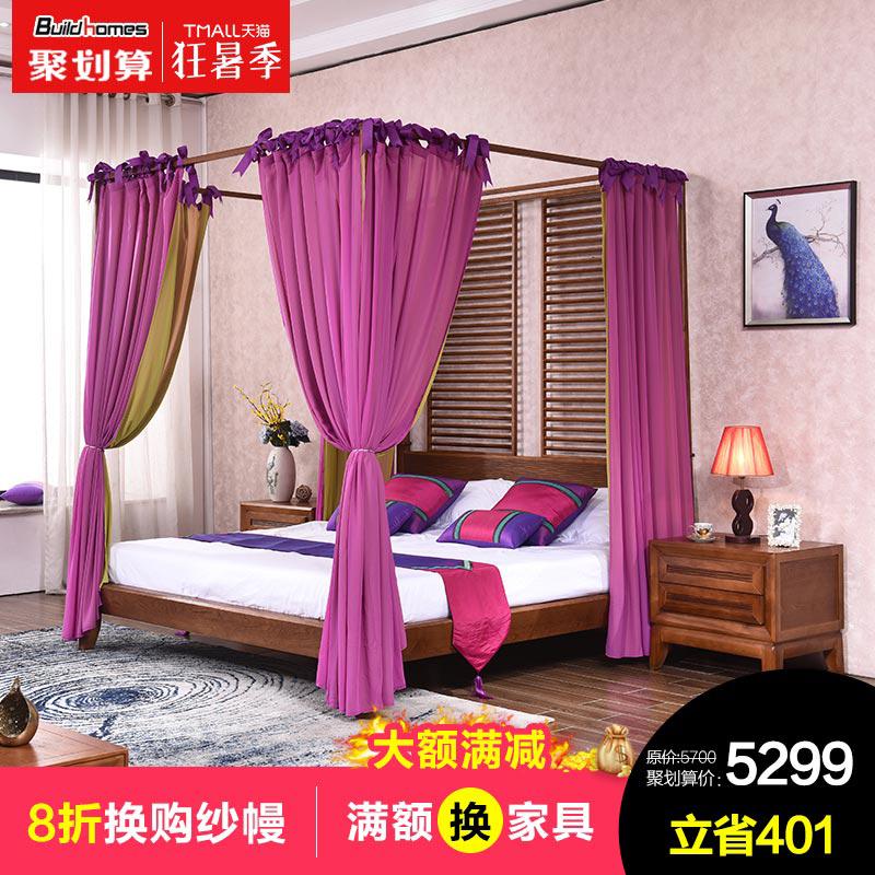 Строить домой деревянные кровати полка кровать к юго-востоку азия мебель арековая пальма пальма ясень маньчжурский четыре столб новый китайский стиль двуспальная кровать 1.8 метр