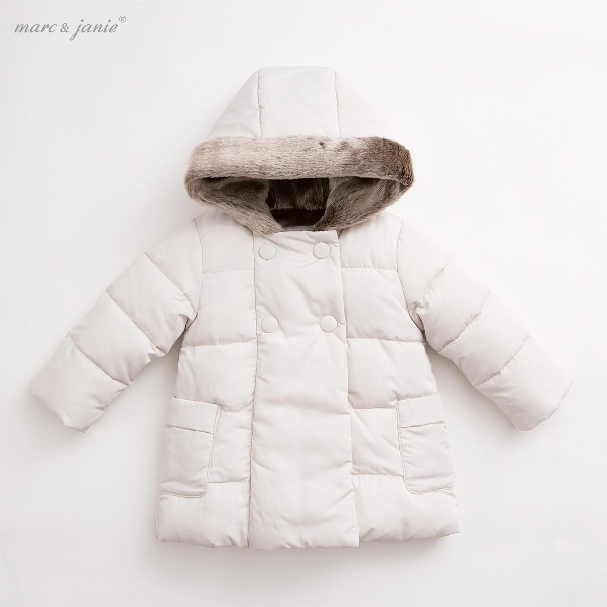 Marcjanie makezhenni зимняя одежда ребенка одежду девочек Хлопок одежда детей жакет и вниз 15592