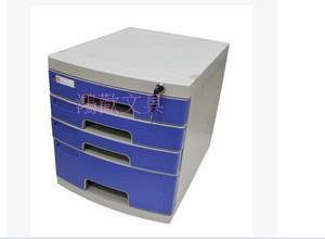 富强FQ2631A 桌面文件柜 多用四层带锁 抽屉式文件柜收纳盒