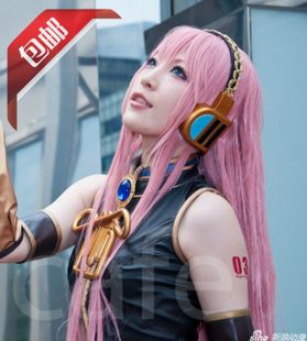Tour sound cosplay wig VOCALOID LUKA hot pink smoke Yang Qi