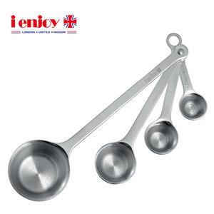 英国爱享佳烘焙工具304不锈钢量勺  一体成型 称量准确 781102