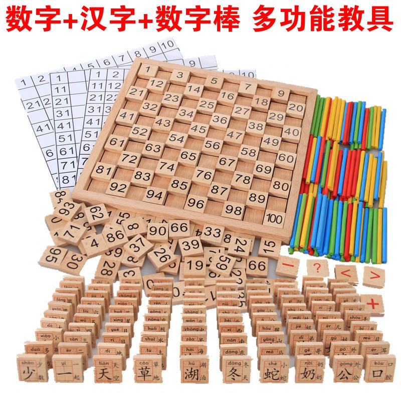 Монте монгольский тайвань шаттл (челнок) прибыль монгольский клан обучения в раннем возрасте учить инструмент 1-100 цифровой непрерывный доска цифровой китайский иероглиф изучение математика игрушка