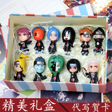 Naruto anime hand do figures full xiao organization doll uchiha skunk car furnishing articles package mail
