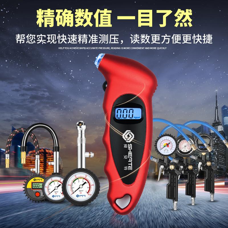 Смирно ставка высокой точности цифровой давление в шинах считать давление в шинах стол атмосферное давление пистолет автомобиль давление в шинах руководитель детектор шина атмосферное давление стол