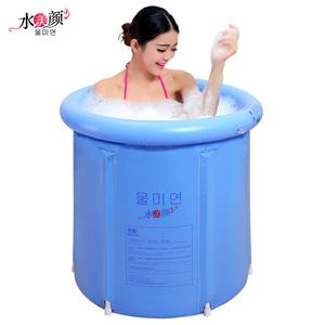 水美颜折叠浴桶泡澡...