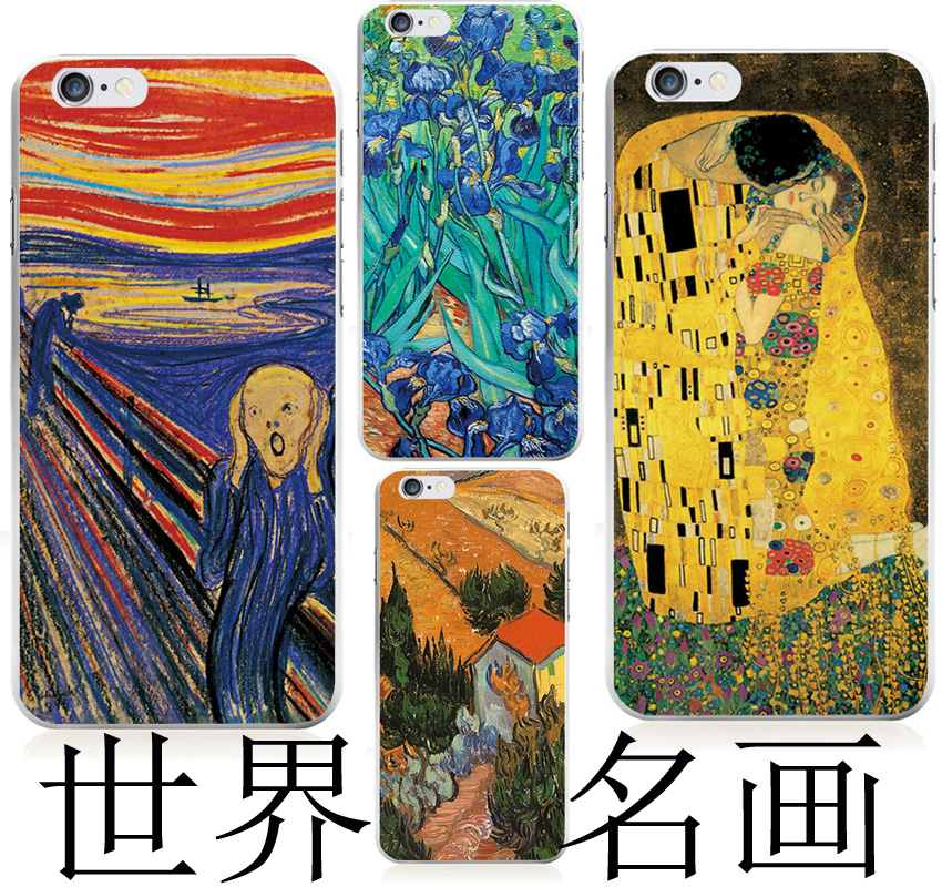 World famous painting iPhone 11 case 11pro Max Apple x Van Gogh Monet calls for Huawei P30