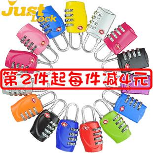 怡丰正品嘉思特海关锁密码锁头TSA330出国旅行箱合金属TSA309挂锁