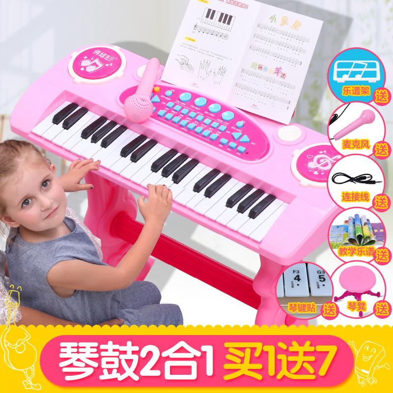儿童电子琴手拍鼓孩子小钢琴带麦克风宝宝早教女孩玩具琴3岁男孩