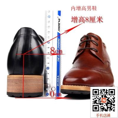[special price every day] European mens shoes Square Head mens leather 8cm retro business formal carved leather shoes high heels