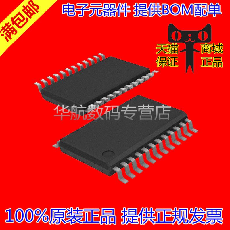 云开| PCA9555APW PCA9555 TSSOP-24 全新原装 BOM配单