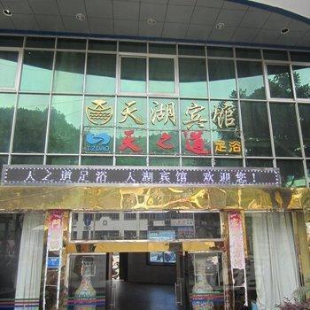 桂东天湖大酒店豪华套房-E