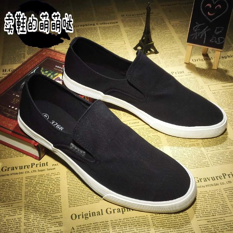 Everyday special price canvas shoes mens low top cloth shoes breathable leisure student board shoes Korean fashion single shoes lazy mens shoes