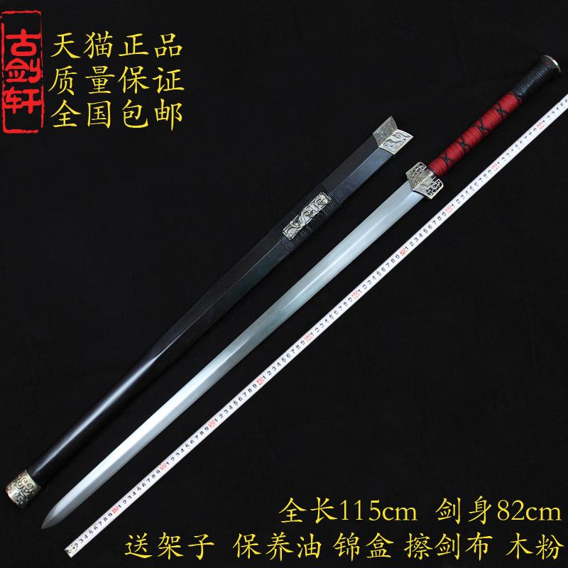 Длинная модель дракон весна древний меч сюань обоюдоострый меч шаблон сталь китайский меч долго меч жесткий меч специальное предложение закрыты край - древний меч сюань нож меч