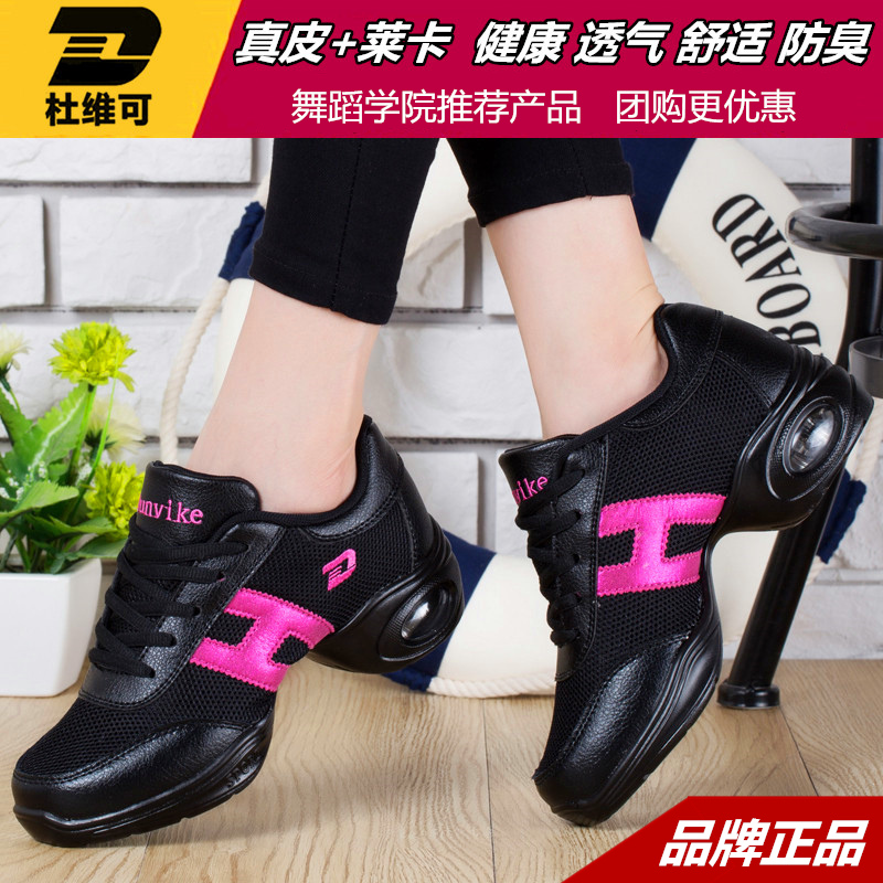 Ду размер может танец обувной кадриль обувной мягкое дно натуральная кожа меш танцы обувной повышать фитнес современный обувь женщина четыре сезона