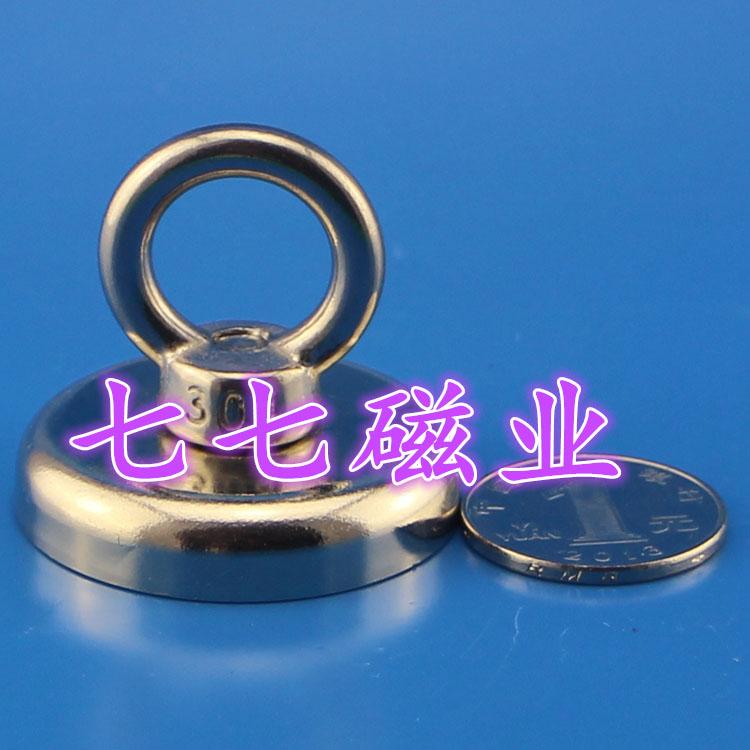 Круглый магнит магнит кольца D42mm спасти сильный магнит редкой земли магнит ND-Fe-Пэн потайной отверстие сильный магнит