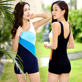 Ms Siamese boxer swimwear clearance conserved middle aged mother was thin swimsuit Spa XL