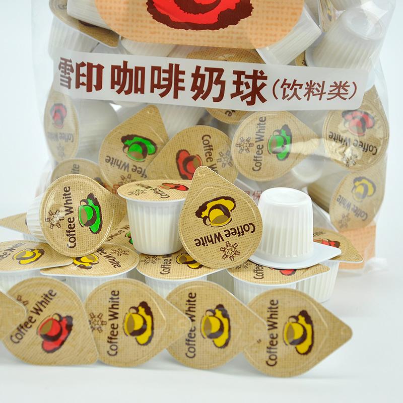 Снег печать иморт из японии крем мяч завод смазка молоко хорошо мяч свежий молоко мяч кофе красный чай хорошо спутник 5ml*50 зерна