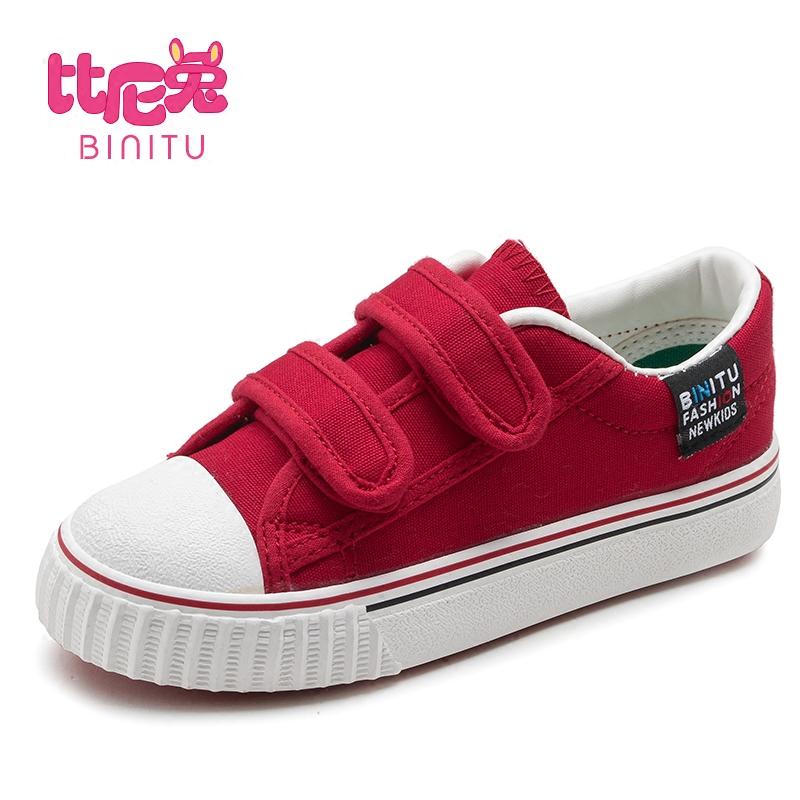 2017 童鞋兒童低幫帆布鞋球鞋男童女童 板鞋白色寶寶布鞋子