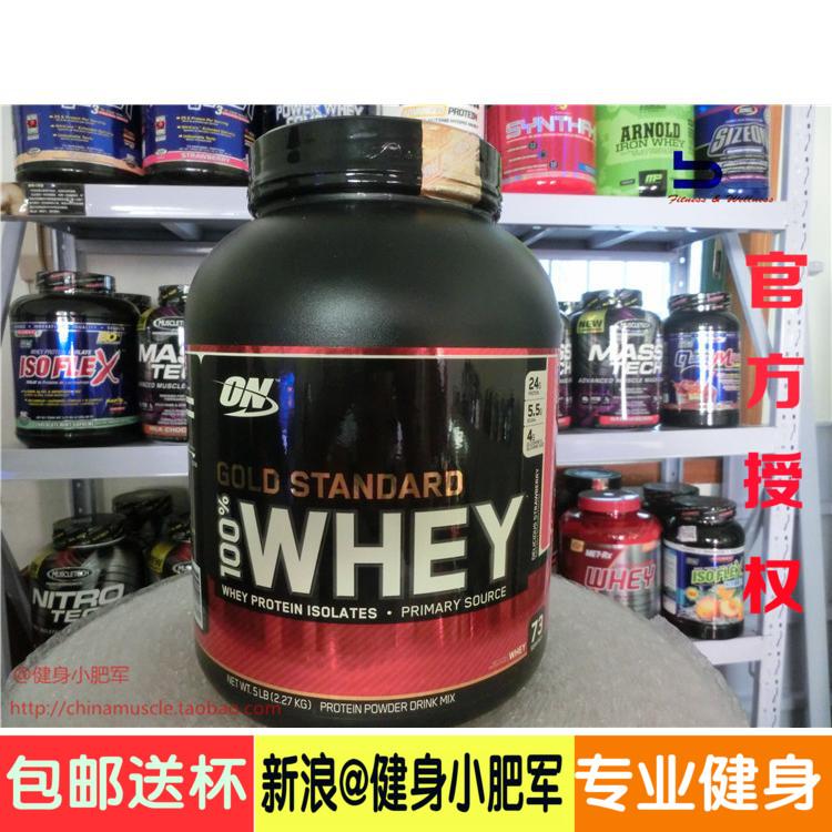 Оригинал ON OPTIMUM европа генерал специальный монгольский WHEY чистый молоко ясно белок порошок 5 фунт бесплатная доставка