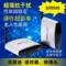 无线数字电视机顶盒共享器 音视频无线传输发射接收器225广电ITV