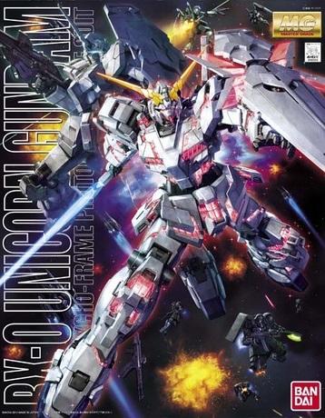进口万代模型 MG RX-0 UNICORN OVA映像版HD独角兽高达