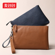 Spring wheat bags DUDU2015 new European and American fashion classic minimalist top layer leather ladies hand bag