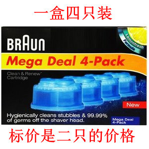 Two locket Braun shaver cleaning fluid CCR2 2 170ml applicable 790cc 760 ct5cc 4cc